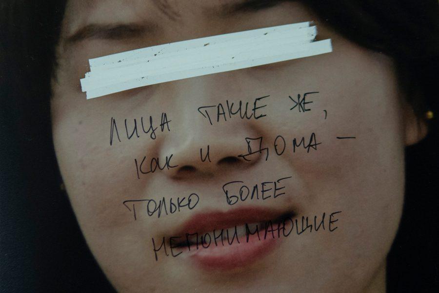 14 2 - <b>Усміхнені і добрі обличчя.</b> Ігор Дудник – у «Рівні цензури» - Заборона