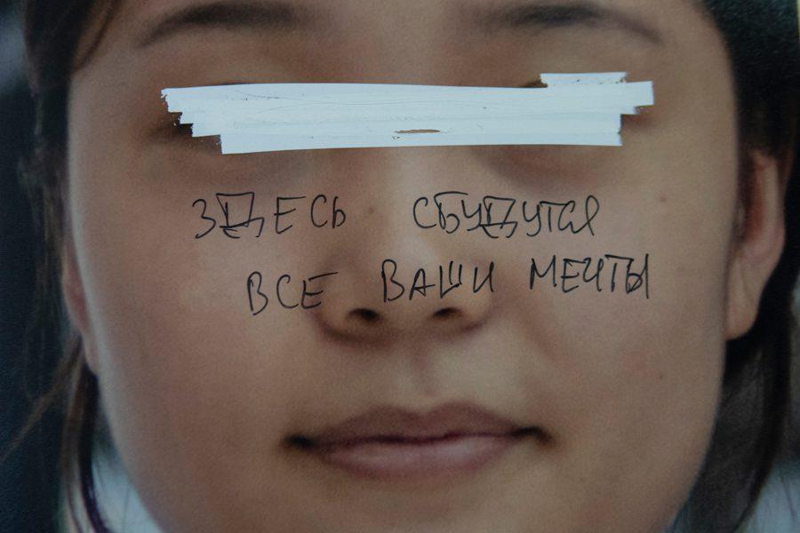 2 7 - <b>Усміхнені і добрі обличчя.</b> Ігор Дудник – у «Рівні цензури» - Заборона