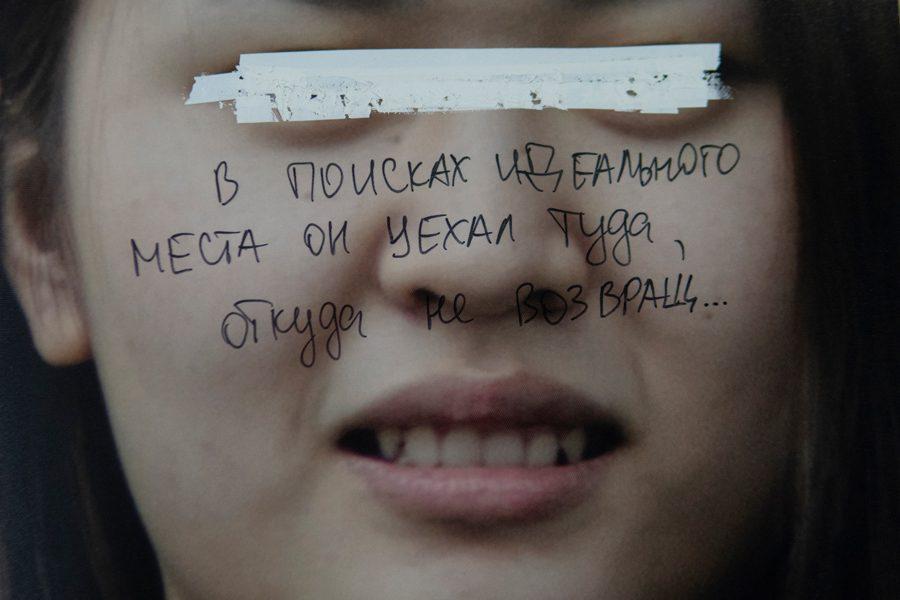 20 1 - <b>Усміхнені і добрі обличчя.</b> Ігор Дудник – у «Рівні цензури» - Заборона