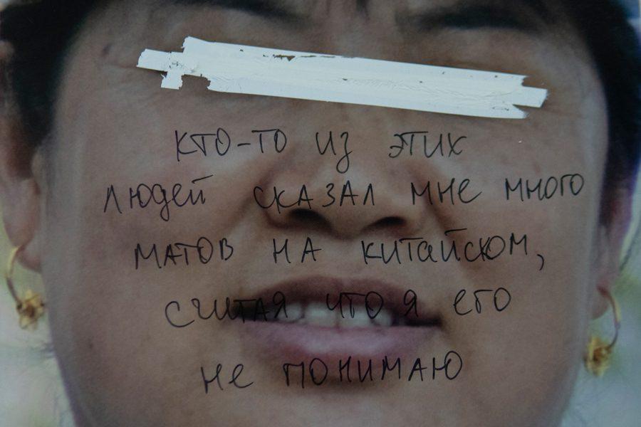 22 - <b>Усміхнені і добрі обличчя.</b> Ігор Дудник – у «Рівні цензури» - Заборона