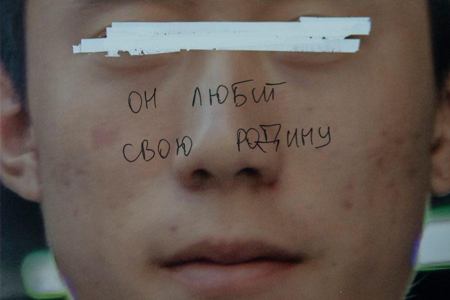 23 - <b>Усміхнені і добрі обличчя.</b> Ігор Дудник – у «Рівні цензури» - Заборона