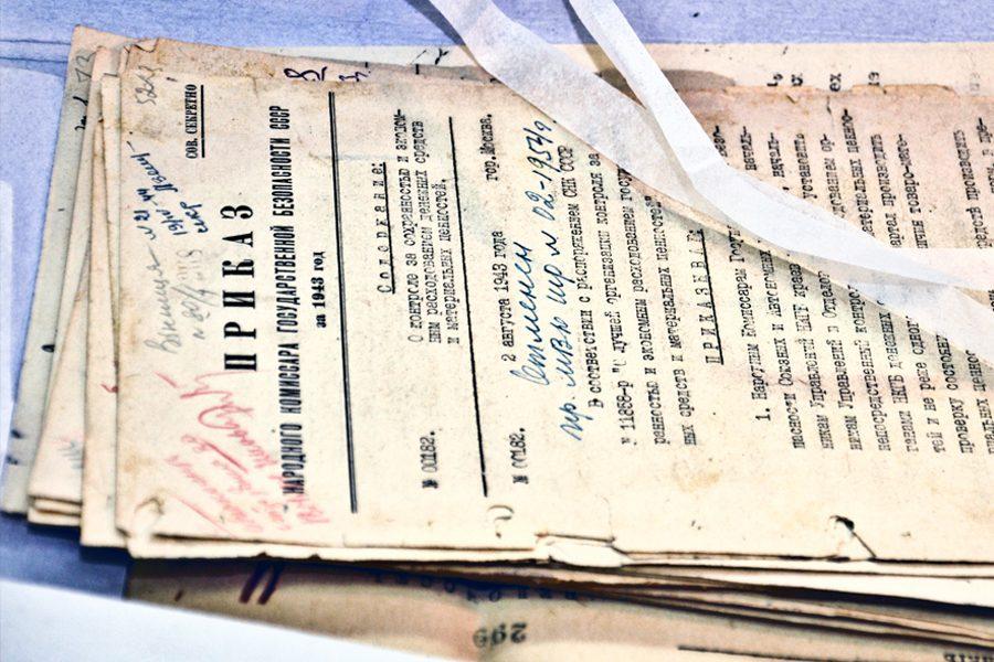 5 4 - <b>Минуле твоєї бабусі:</b> як шукати інформацію в архівах КДБ - Заборона