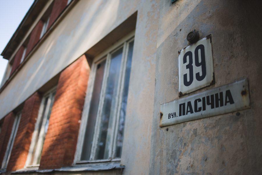 8o2a3260 - <b>Дім для життя.</b> Як у Львові допомагають людям з інвалідністю та чому держава цього не робить - Заборона