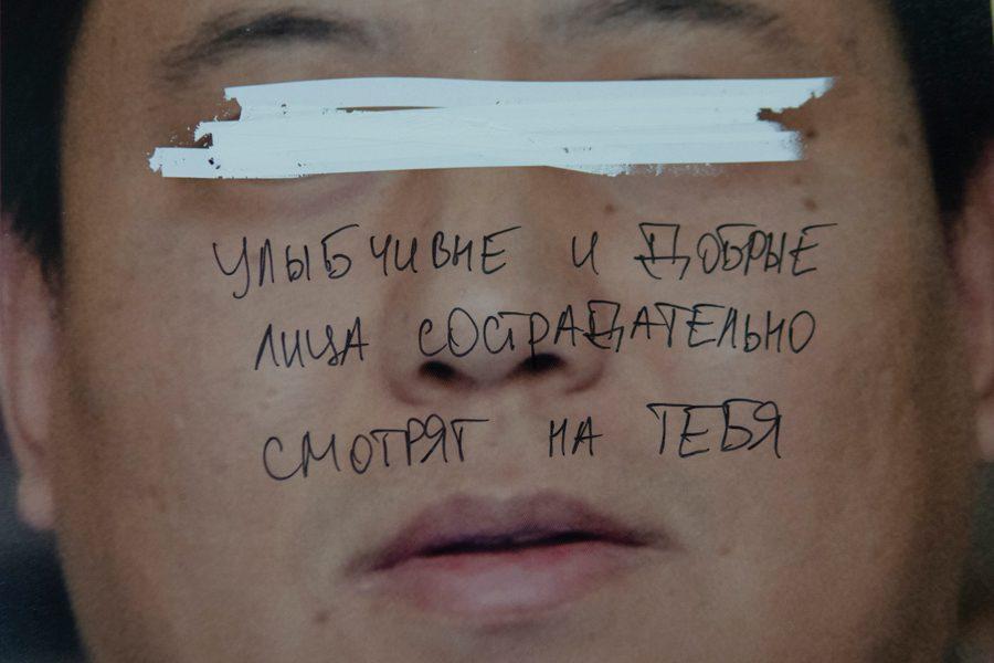 9 2 - <b>Усміхнені і добрі обличчя.</b> Ігор Дудник – у «Рівні цензури» - Заборона