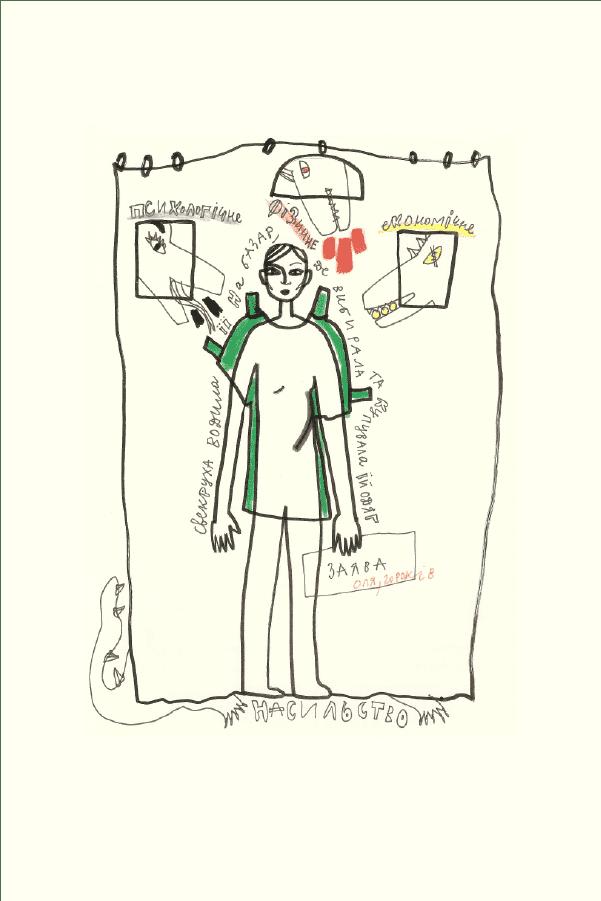 artboard 7 - <b>«Коли поліцейський побачив мене побиту, перестав сміятися».</b> На Донбасі через війну погіршилося домашнє насильство — і ось чому - Заборона