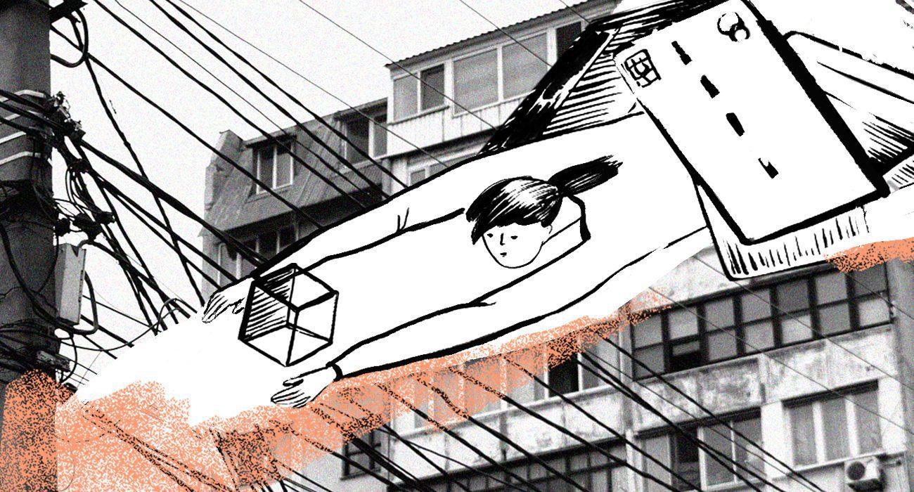 cover 6 - Главная - Заборона