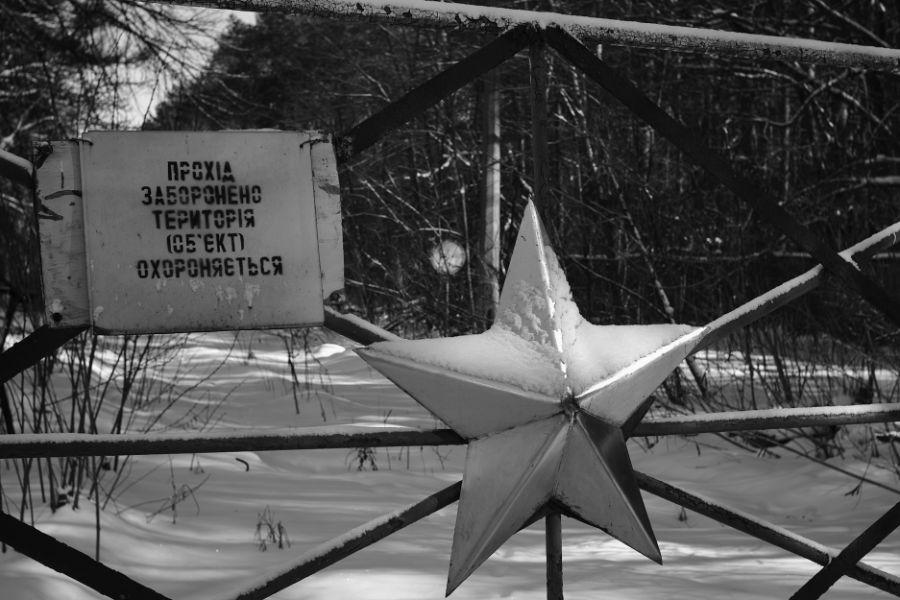 konrad lembcke flickr - <b>У Чорнобильській зоні зафіксували перевищення радіації в сотні разів.</b> Однак це не привід панікувати — і ось чому - Заборона