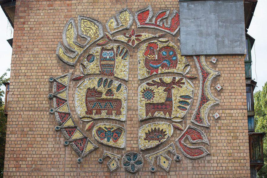 kyyiv zhytlovyj budynok na prospekti vaczlava gavela - <b>Произведения, которые растворяются в урбанистическом пейзаже.</b> Почему советские мозаики — это искусство и как его спасти - Заборона