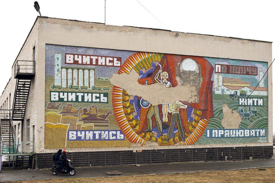 mg 8666 - <b>Произведения, которые растворяются в урбанистическом пейзаже.</b> Почему советские мозаики — это искусство и как его спасти - Заборона