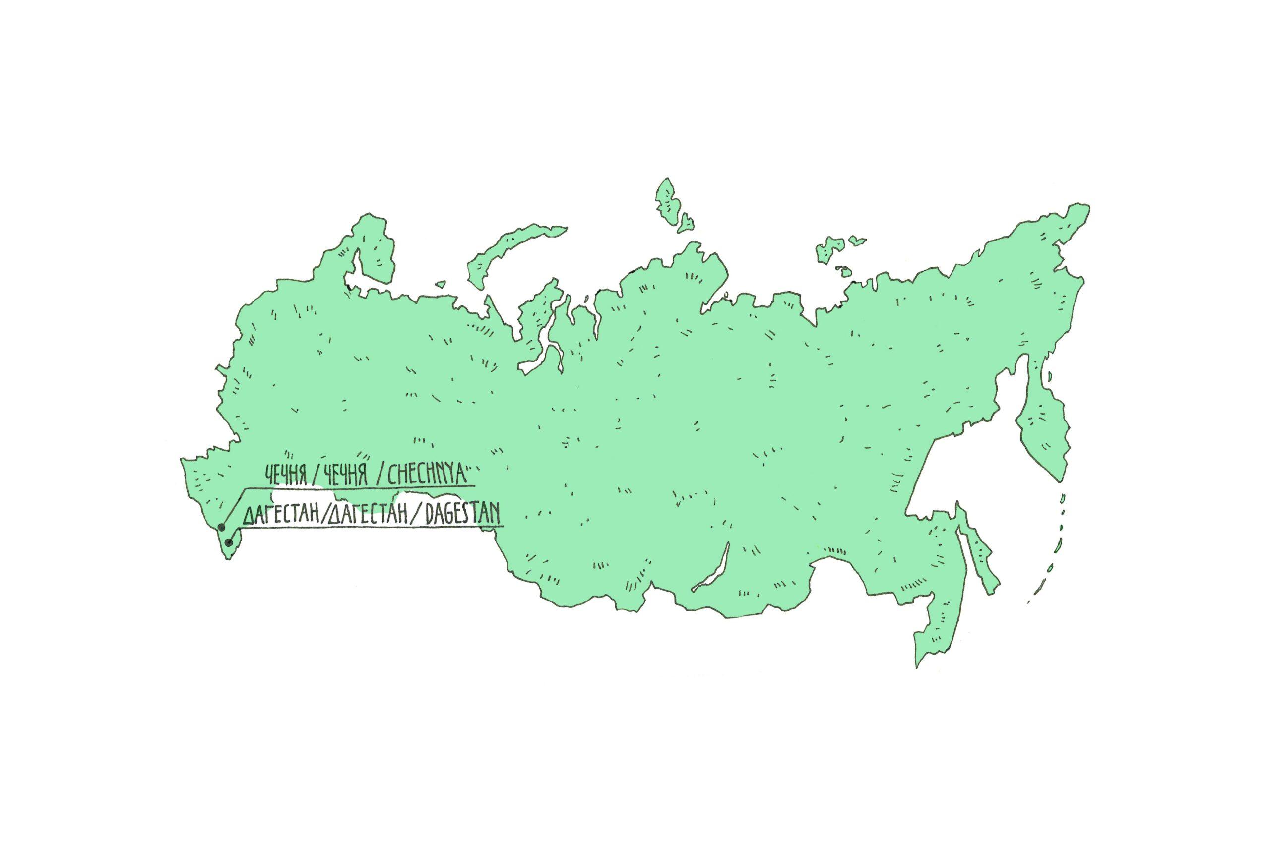 rosiya 1 scaled - <b>Анна та Юсуф.</b> Як в Україні та Польщі діють схожі методи фабрикації релігійного тероризму — і чому це небезпечно - Заборона