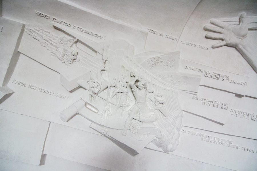 seeukraine145 - <b>Произведения, которые растворяются в урбанистическом пейзаже.</b> Почему советские мозаики — это искусство и как его спасти - Заборона