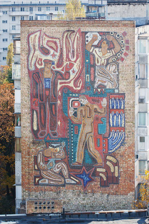 v. lamah i. lytovchenko e. kotkov panno symfoniya praczi 1967 na torczi budynku №21 na prospekti peremogy kyyiv - <b>Произведения, которые растворяются в урбанистическом пейзаже.</b> Почему советские мозаики — это искусство и как его спасти - Заборона
