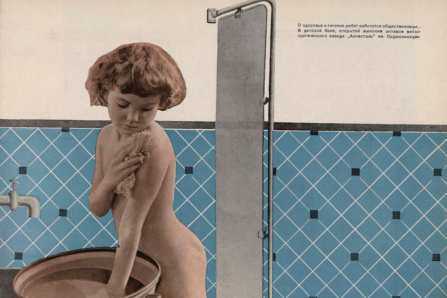 zheny inzhenerov 1937 4 - <b>«Проєктуєш як дівчинка».</b> Чому архітекторки йдуть з професії - Заборона