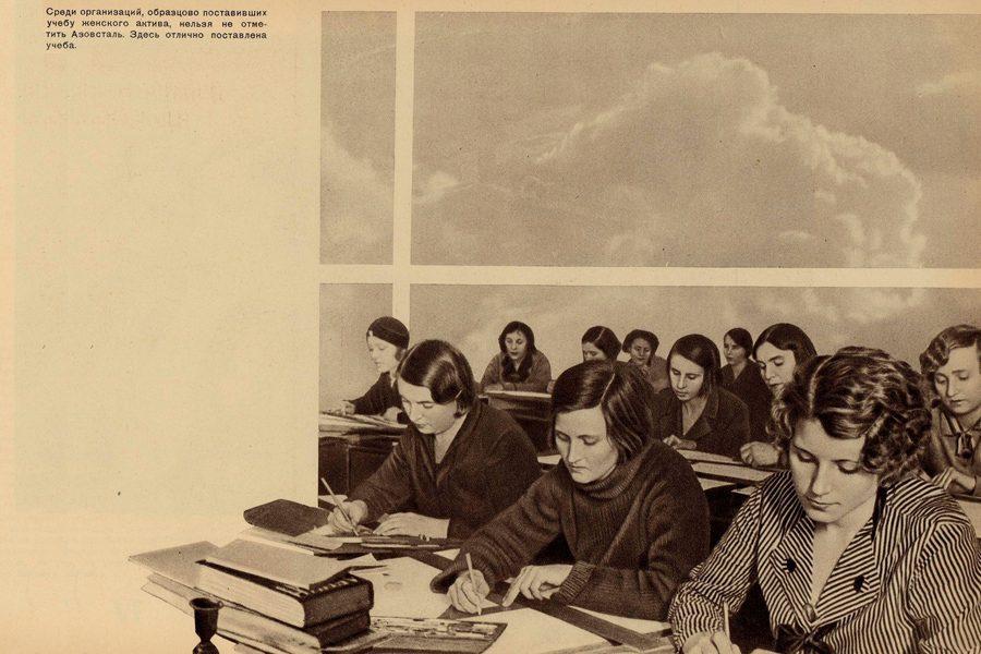 zheny inzhenerov 1937 5 - <b>«Проєктуєш як дівчинка».</b> Чому архітекторки йдуть з професії - Заборона