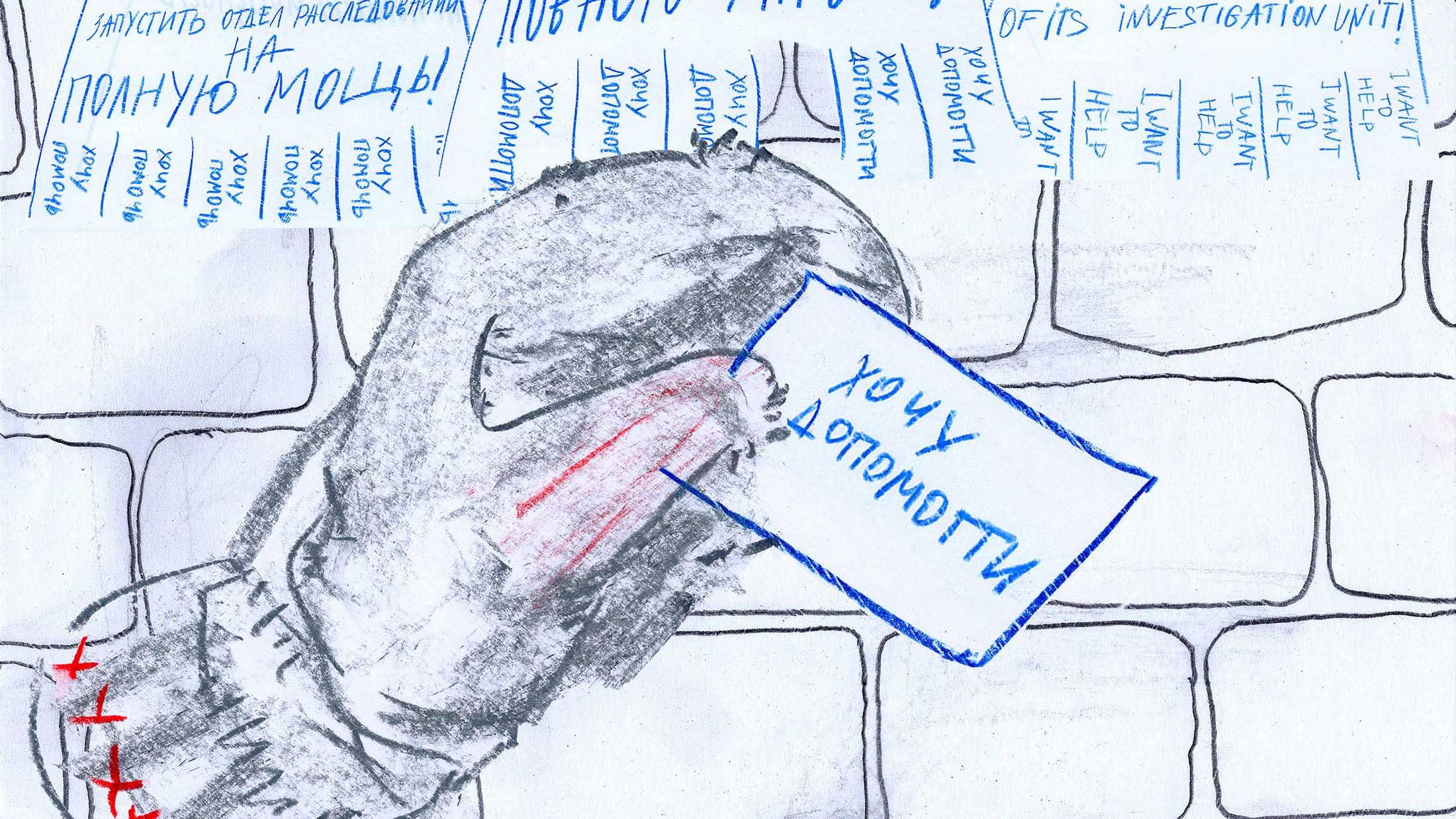 012 1 - <b>100 000 гривень за 25 днів</b> Допоможіть Забороні запустити відділ розслідувань повною мірою! - Заборона