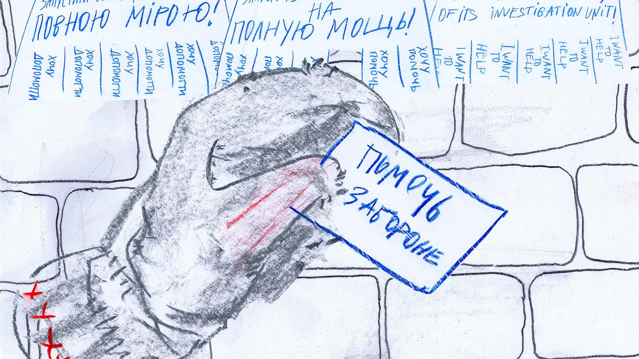 946329873 - <b>100 000 гривен за 25 дней</b> Помогите Забороне запустить отдел расследований на полную мощность! - Заборона