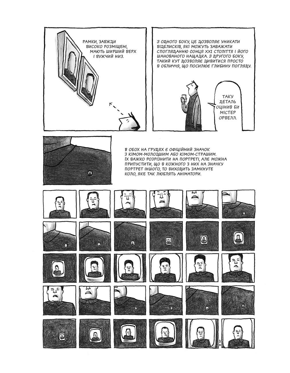 comics review phenjan book 36 - <b>Самые интересные комиксы 2020-го.</b> Первый обзор графических новелл на Забороне - Заборона
