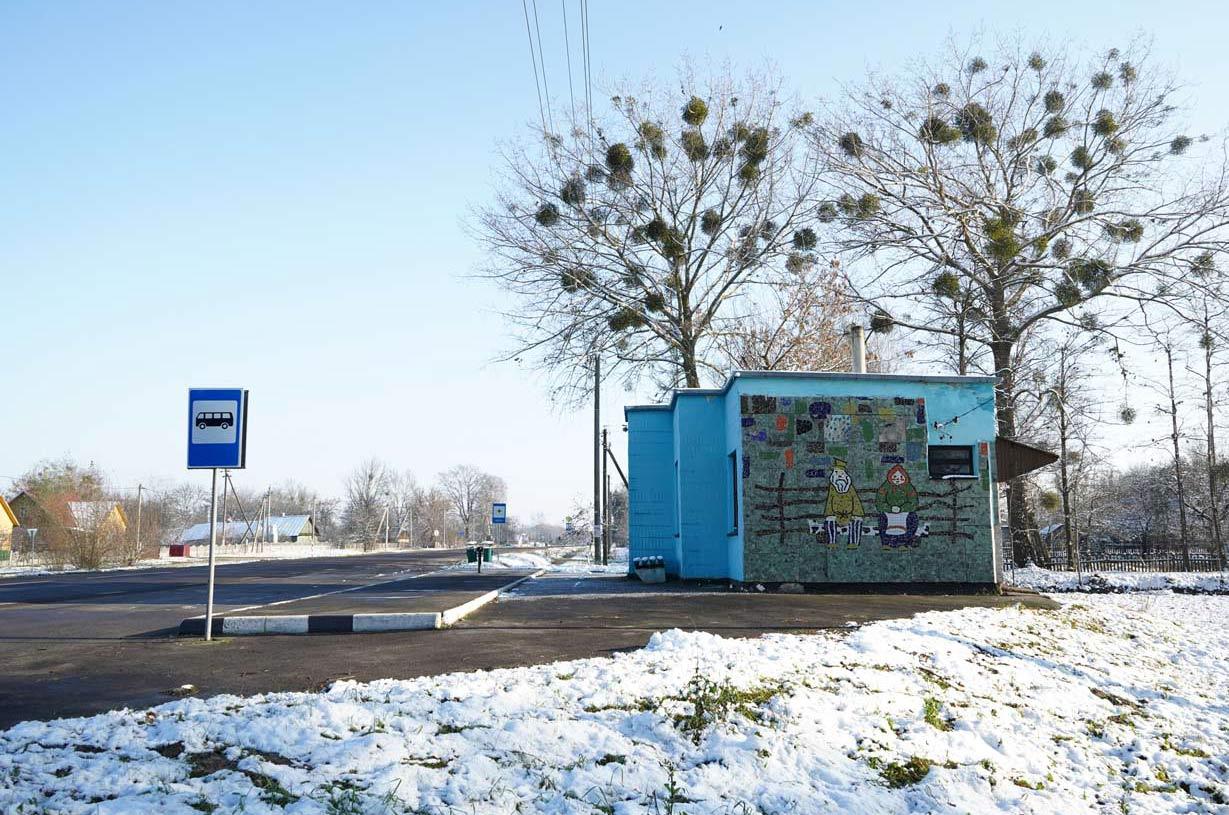 euroradio 01  - <b>«Мы тут все братья и сестры».</b> Как живет украино-беларуская граница - Заборона