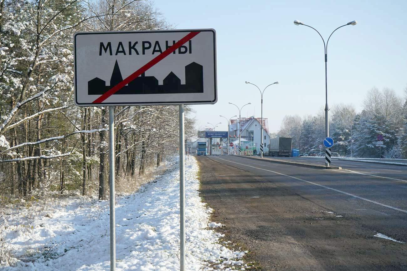 euroradio 02  - <b>«Мы тут все братья и сестры».</b> Как живет украино-беларуская граница - Заборона