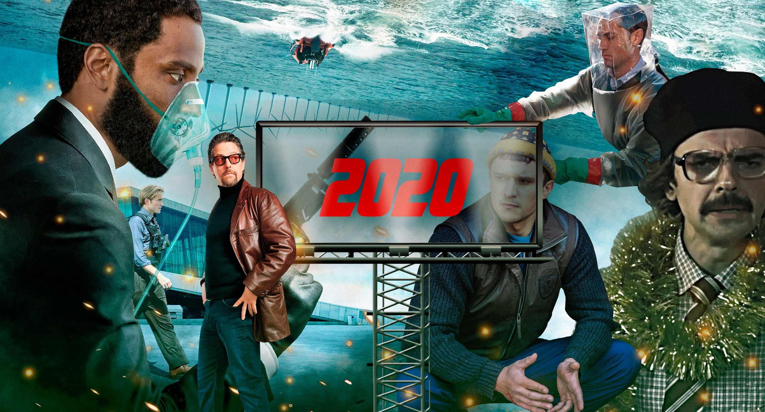 У новій реальності. Підсумки пандемійного кінороку 2020 від Заборони