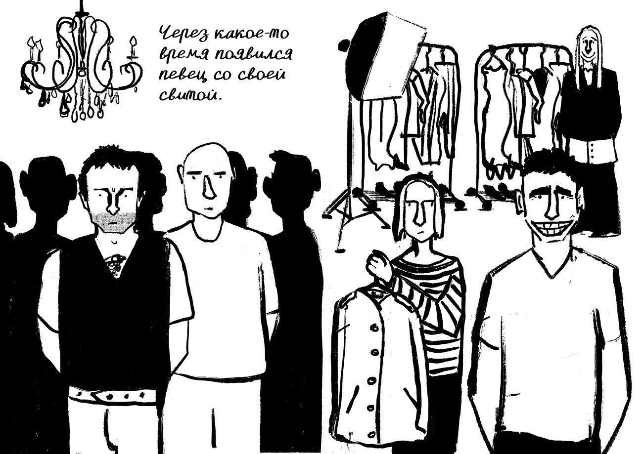 img 1566 1 - <b>«Вибачтеястиліст».</b> Комікс Тані Кремень про епоху luxury, що минула. - Заборона