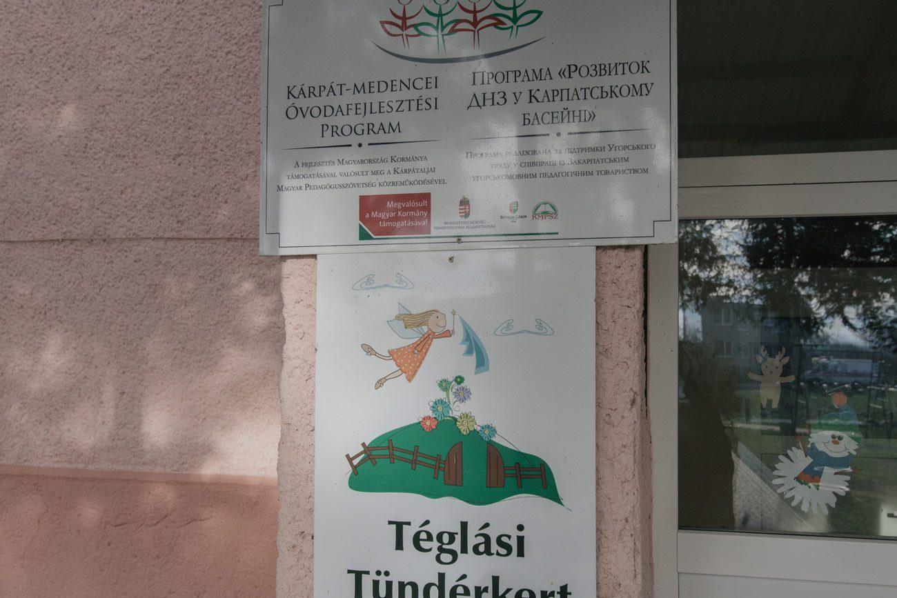 img 9851 web - <b>«Якби не Угорщина, тут взагалі нічого б не було».</b> Як живе село Сюрте на Закарпатті, де депутати співають угорський гімн - Заборона