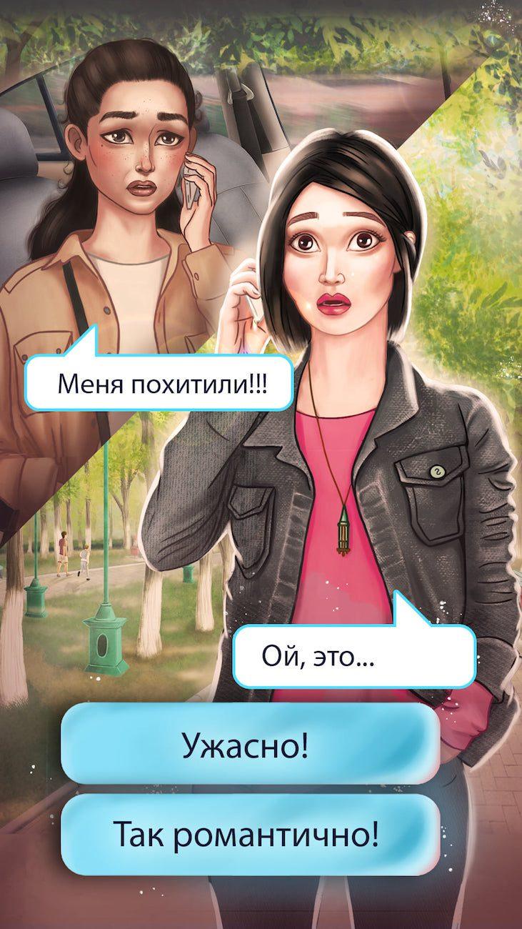 narecheni kirgiztan game 01 - <b>«Тут страшно сподобатися комусь».</b> Чому в Киргизстані викрадають наречених і вважають це традицією - Заборона