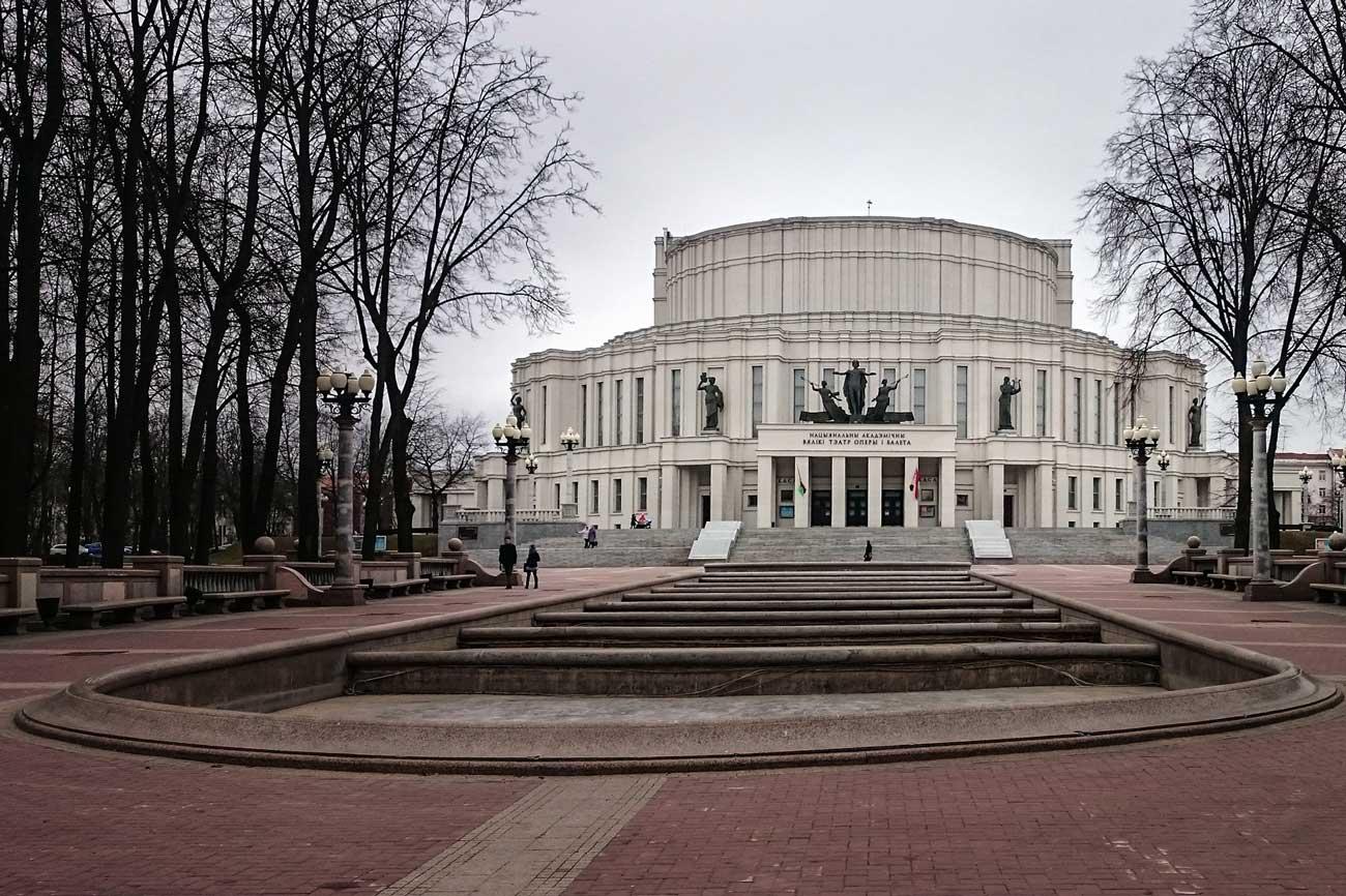 wikimedia mmkay minsk - <b>«Безродные и буржуазные»:</b> как еврейские архитекторы строили советские города и теряли из-за этого работу - Заборона