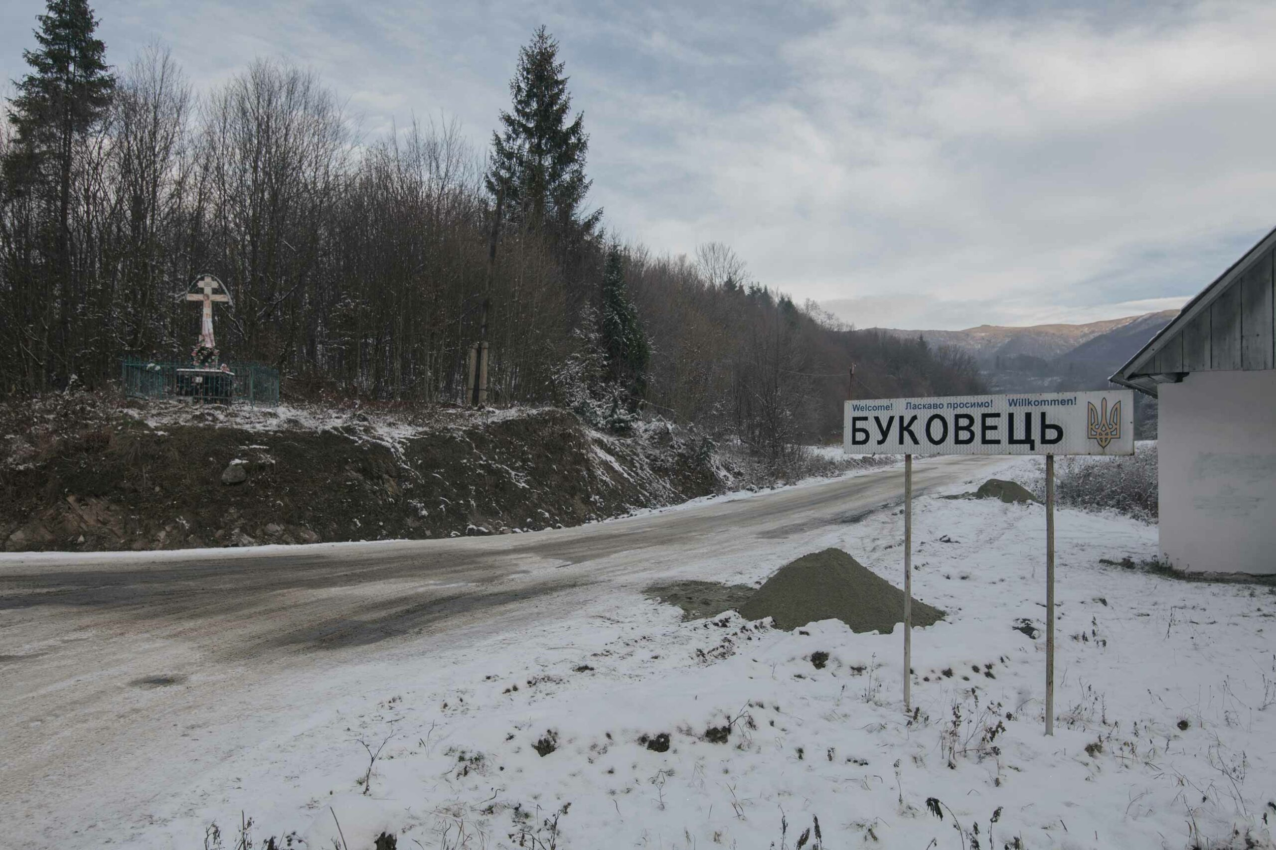 z bukovets 20 2600 web scaled - <b>Gas production began in a tourist village in Transcarpathia without permits.</b> Locals are protesting but to no avail. - Заборона
