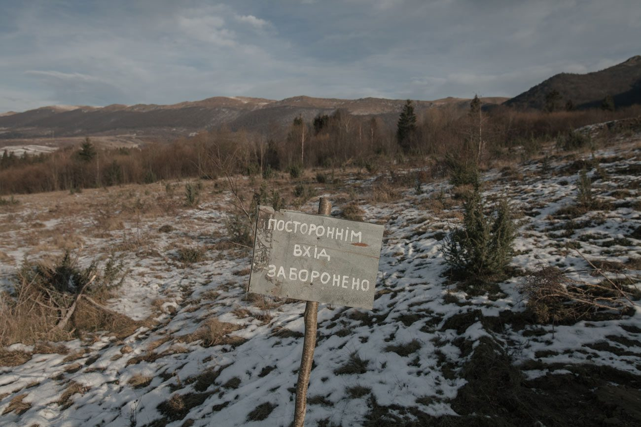z bukovets 4 web - <b>Gas production began in a tourist village in Transcarpathia without permits.</b> Locals are protesting but to no avail. - Заборона