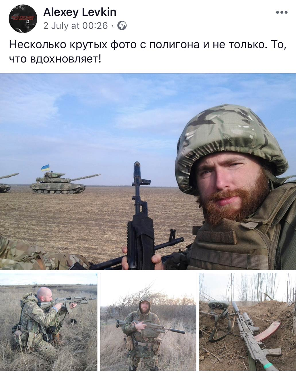 """alexey levkin screen - <b>""""Literal Terrorism"""" and """"Wotan Youth"""".</b> How the Ultra-Right in Ukraine Use Telegram to Promote Their Ideas - Заборона"""