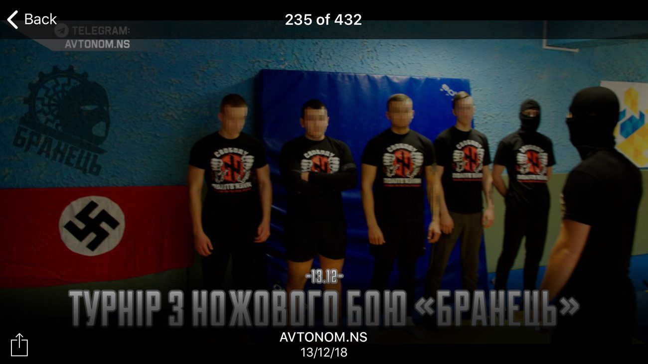 """avtonom ns 02 - <b>""""Literal Terrorism"""" and """"Wotan Youth"""".</b> How the Ultra-Right in Ukraine Use Telegram to Promote Their Ideas - Заборона"""