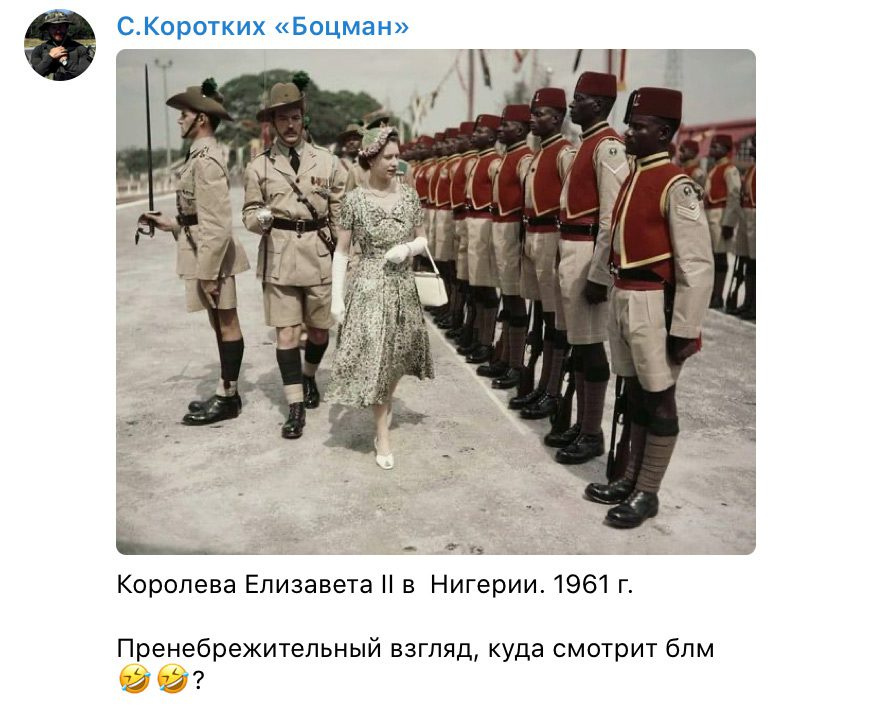 """botsman screen 01 - <b>""""Literal Terrorism"""" and """"Wotan Youth"""".</b> How the Ultra-Right in Ukraine Use Telegram to Promote Their Ideas - Заборона"""