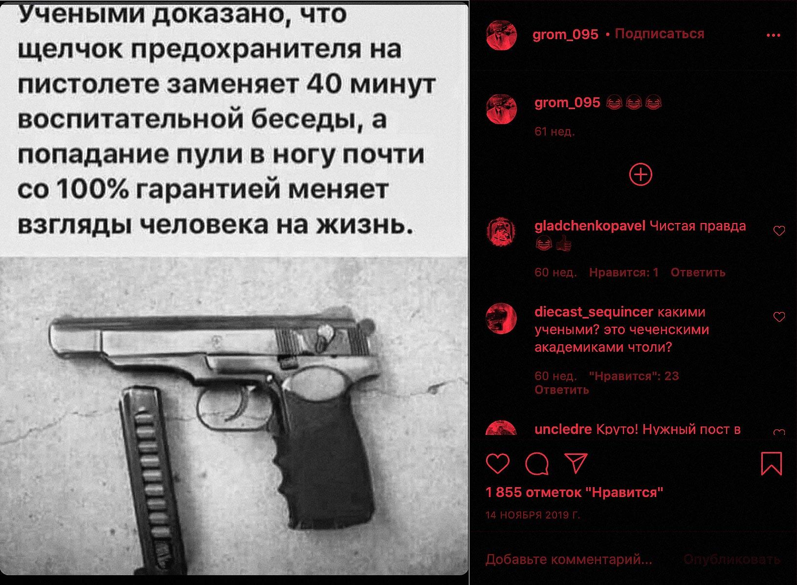 chechen omon - <b>Чеченців із Євросоюзу погрожують депортувати в Росію, де з ними може розправитися Кадиров.</b> Заборона поговорила з одним із них - Заборона