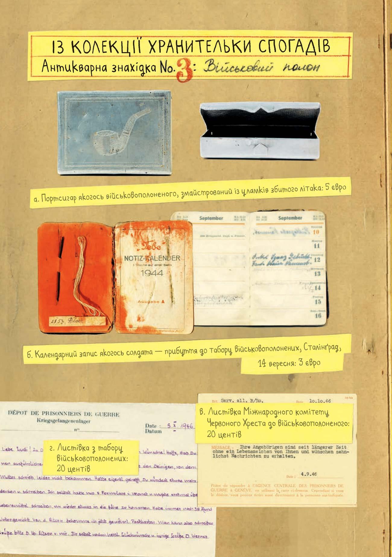 comics homeland 10 - <b>Семейные архивы не горят.</b> Отрывок из комикса «Родина» Норы Круг - Заборона