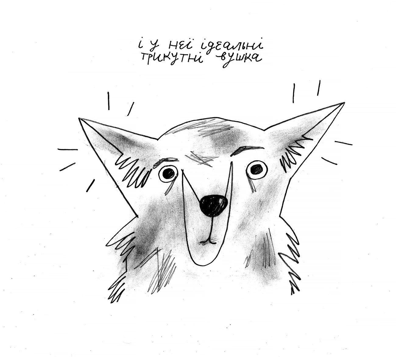 comics oliynik 21 - <b>Вам дісталася сумна дитина.</b> Комікс Жені Олійник про те, як депресія впливає на стосунки - Заборона