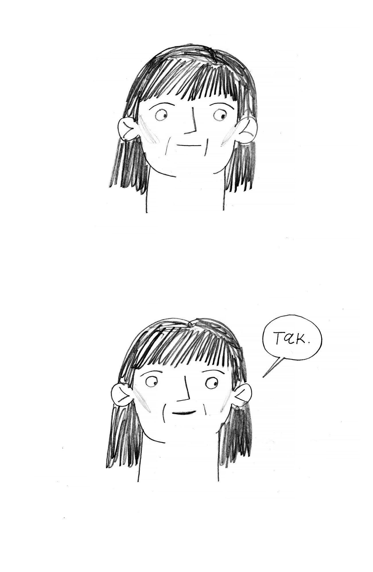 comics oliynik 31 - <b>Вам дісталася сумна дитина.</b> Комікс Жені Олійник про те, як депресія впливає на стосунки - Заборона