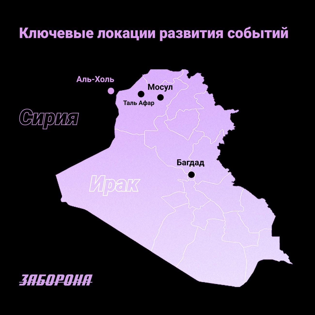 infografic 01 - <b>Хадиджа и ее мальчики.</b> Каково это - искать семью, пропавшую в «Исламском государстве» - Заборона