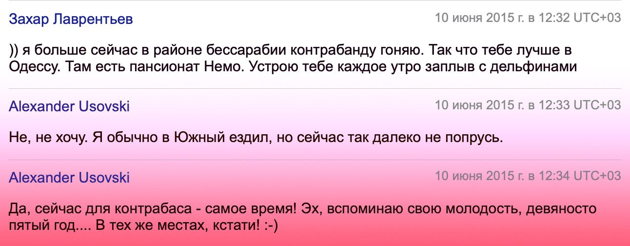 korotkych fb 01 - <b>The National Policy Institute has compiled a dossier accusing Sergei Korotkikh of working for Russian intelligence services. The dossier's author was later  assaulted.</b> Zaborona explains what it all means - Заборона