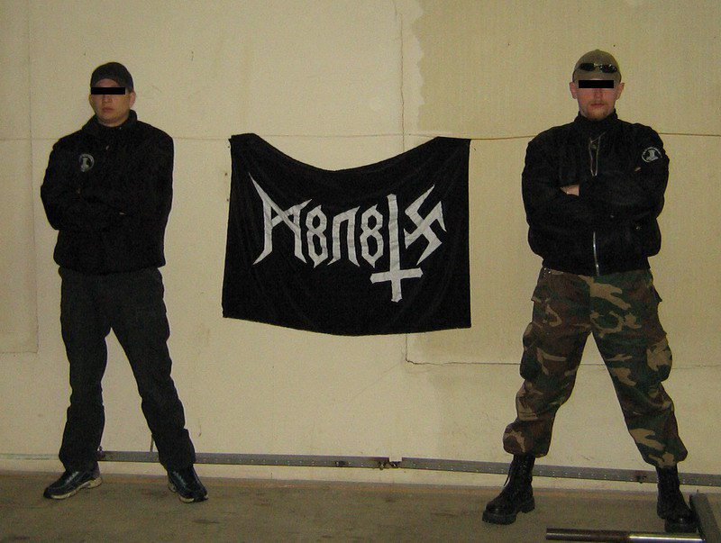"""molot flag - <b>""""Literal Terrorism"""" and """"Wotan Youth"""".</b> How the Ultra-Right in Ukraine Use Telegram to Promote Their Ideas - Заборона"""