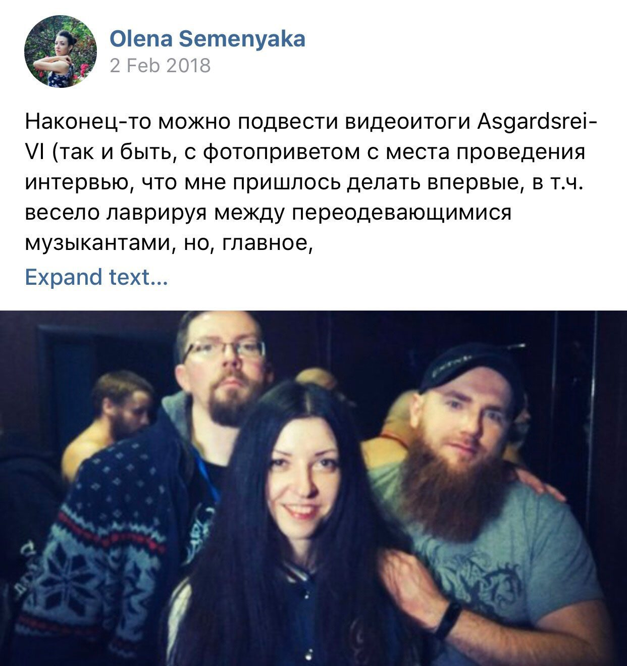 """olena semenyaka screen - <b>""""Literal Terrorism"""" and """"Wotan Youth"""".</b> How the Ultra-Right in Ukraine Use Telegram to Promote Their Ideas - Заборона"""