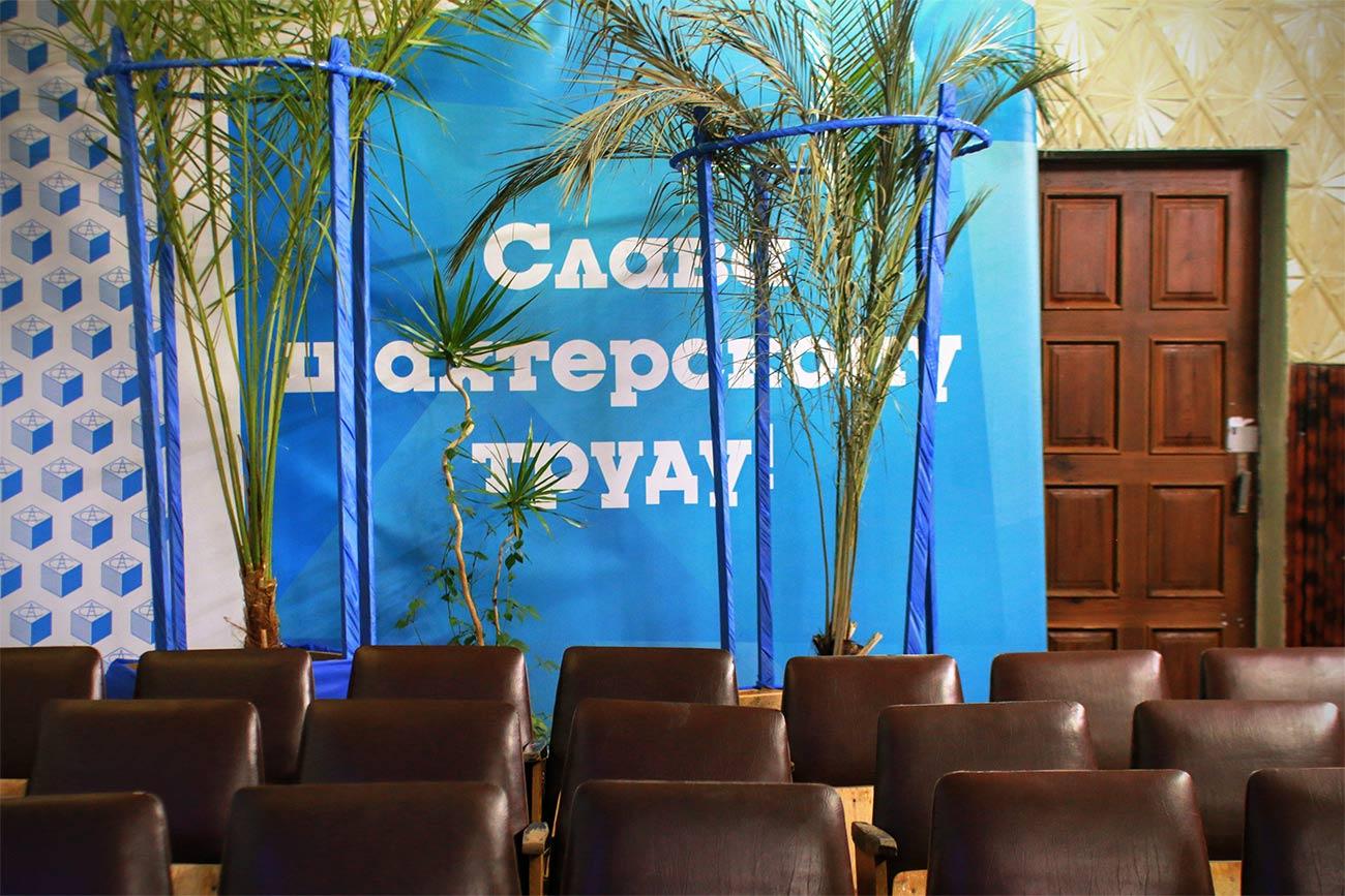 soledar 1300px img 08 - <b>«Ізоляція» повертається.</b> Як місто Соледар може стати новим артцентром Донбасу - Заборона