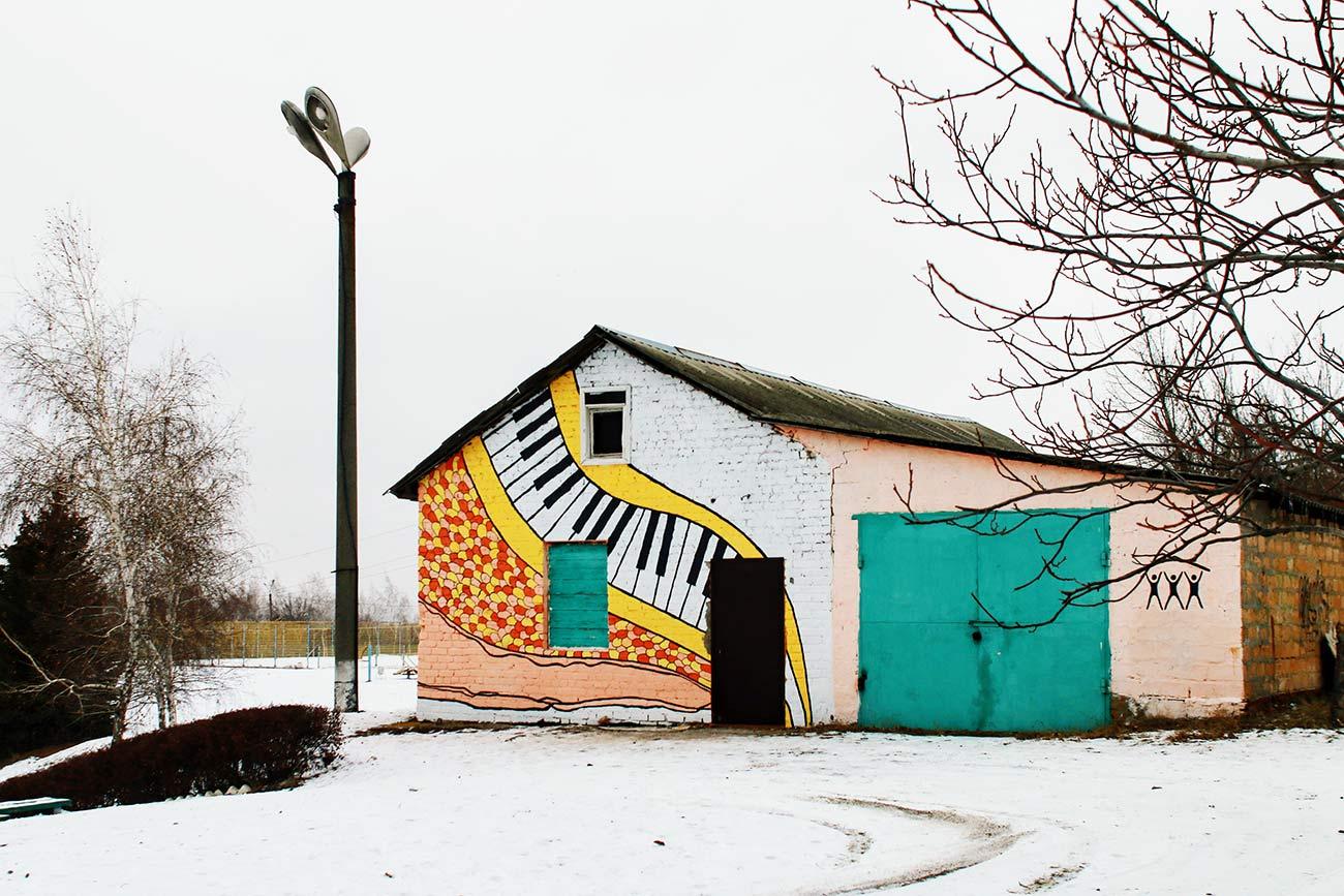 soledar 1300px img 11 - <b>«Ізоляція» повертається.</b> Як місто Соледар може стати новим артцентром Донбасу - Заборона