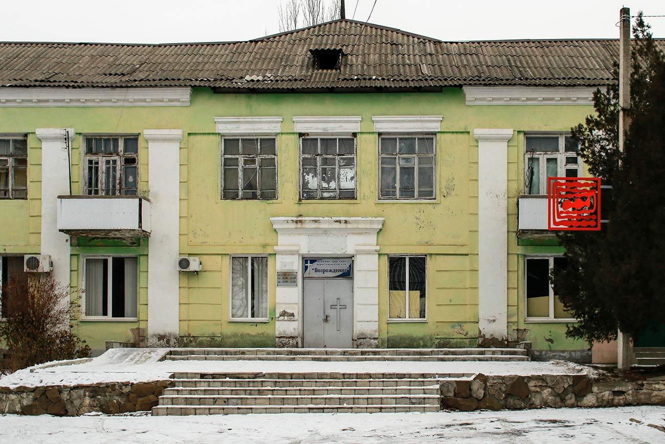 soledar 1300px img 15 - <b>«Ізоляція» повертається.</b> Як місто Соледар може стати новим артцентром Донбасу - Заборона