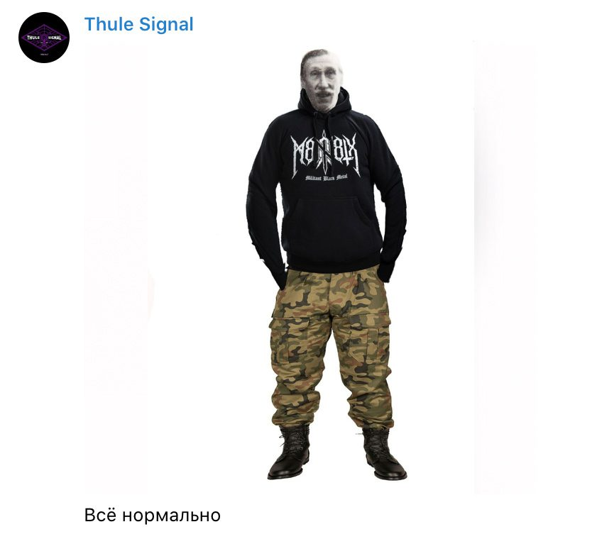 """thule signal - <b>""""Literal Terrorism"""" and """"Wotan Youth"""".</b> How the Ultra-Right in Ukraine Use Telegram to Promote Their Ideas - Заборона"""