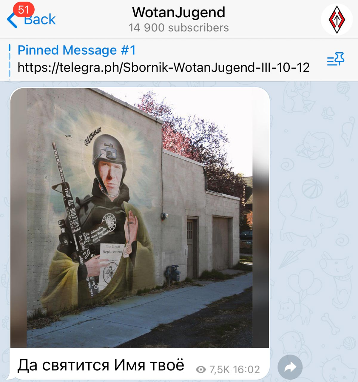 """wotan jugend 01 - <b>""""Literal Terrorism"""" and """"Wotan Youth"""".</b> How the Ultra-Right in Ukraine Use Telegram to Promote Their Ideas - Заборона"""