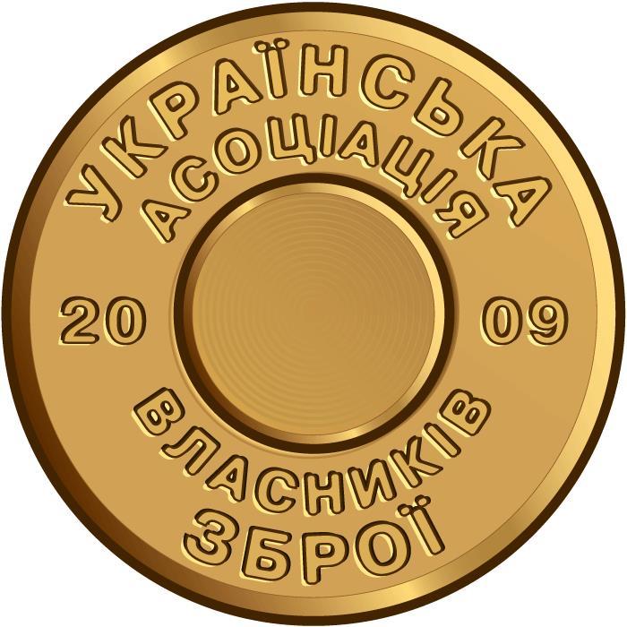 logo association weapon - <b>Оружие в Украине пытаются легализовать уже 15 лет.</b> Кто лоббирует этот вопрос и в чем опасность — разбор Забороны - Заборона