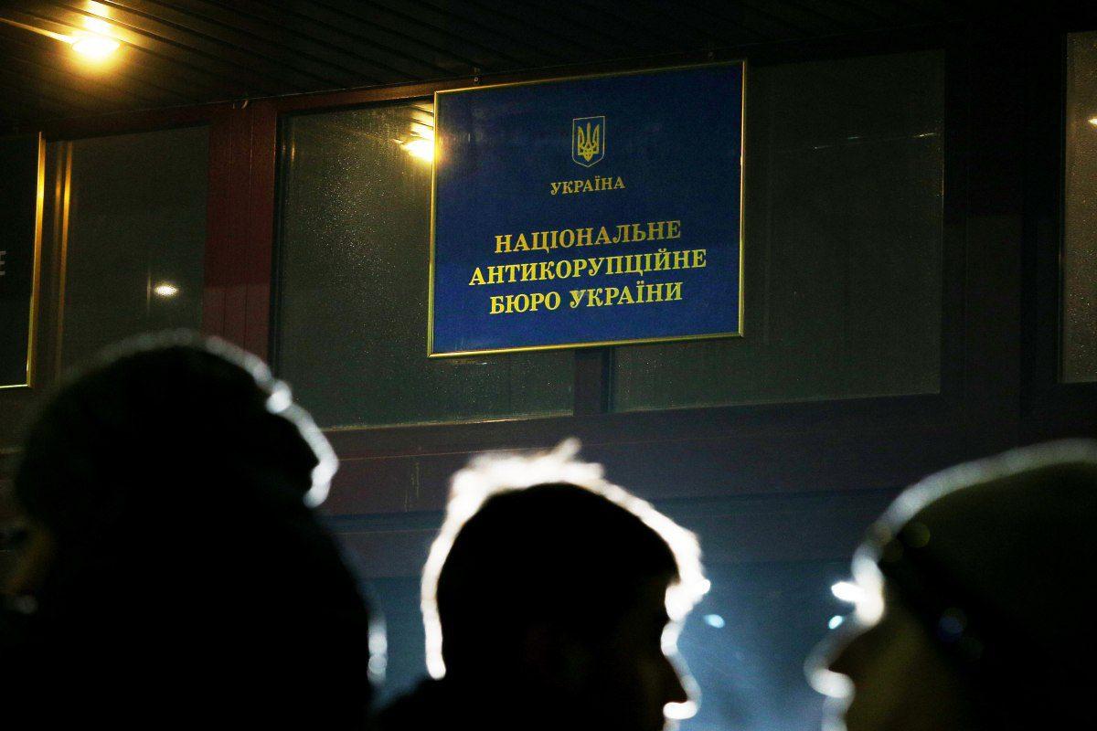 oask court 810420 - <b>Окружний адмінсуд Києва роками намагався захопити владу в Україні.</b> Розповідаємо, як він став символом занепаду правосуддя - Заборона