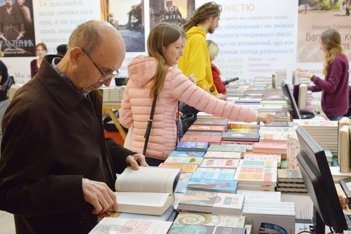 russian books in ukraine 01 - <b>В Україні друкують мільйони російських книжок нелегально.</b> Чому це більша проблема, ніж імпорт із Росії - Заборона