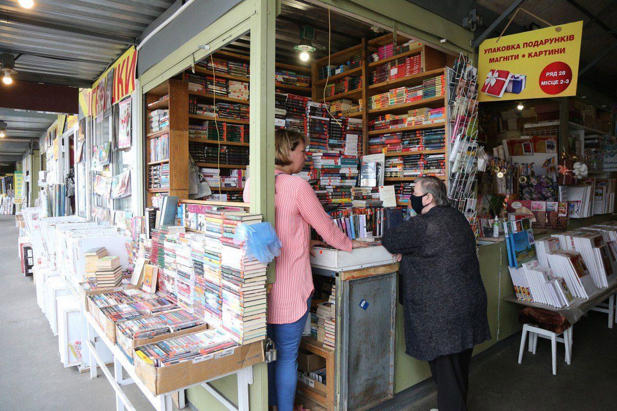 russian books in ukraine 03 - <b>В Україні друкують мільйони російських книжок нелегально.</b> Чому це більша проблема, ніж імпорт із Росії - Заборона